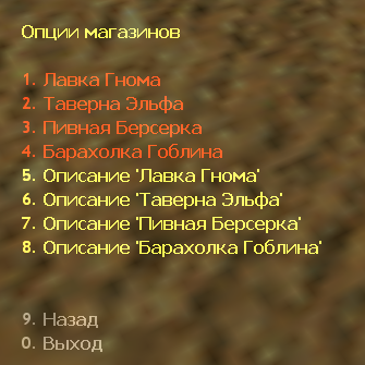3691973.png