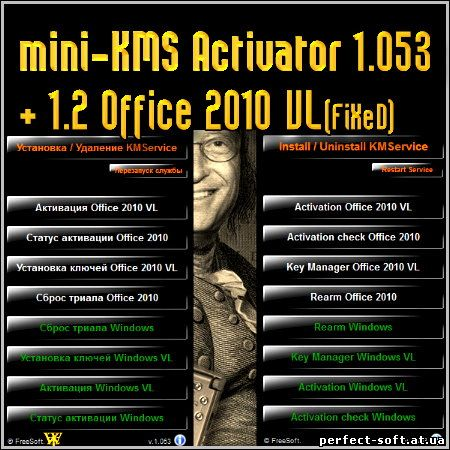 Mini kms activator office 2010 free download - Mini kms activator office 2010 download ...